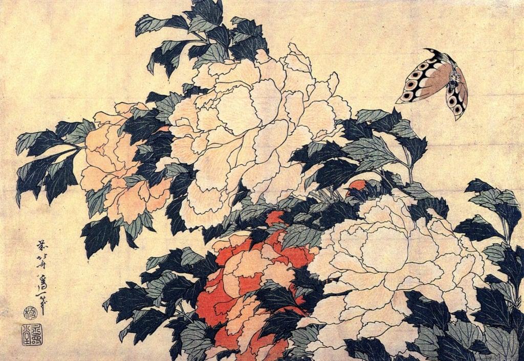 vidéo 2020 Japon Hokusai