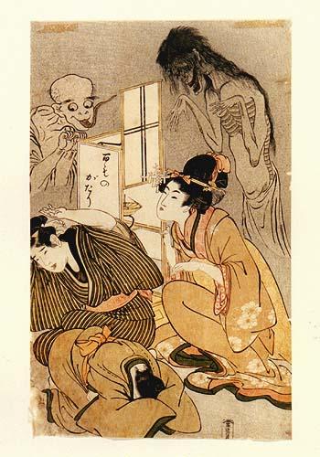 Japon stories